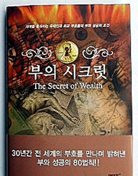 Law-of-Money-and-Love-in-Korean